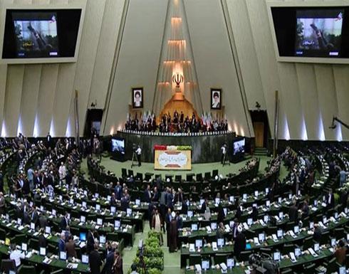 """بالفيديو : بشعار """"الموت لأميركا"""" مجلس الشورى الإيراني يفتتح جلسته"""
