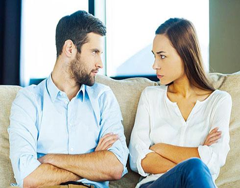 بالصور : التنمر الزوجي.. أسبابه ودور الزوجة في الحد منه