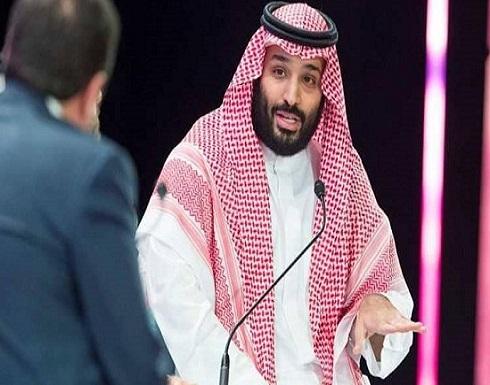 """محمد بن سلمان """"وضع النقاط على الحروف"""" بقضية خاشقجي"""