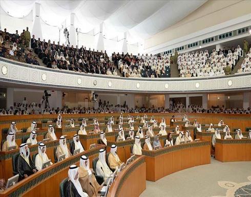 الكويت تفتح باب الترشح لانتخابات البرلمان الإثنين
