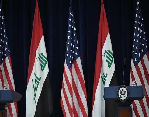 أميركا تحدد موعد جولة الحوار الاستراتيجي مع العراق