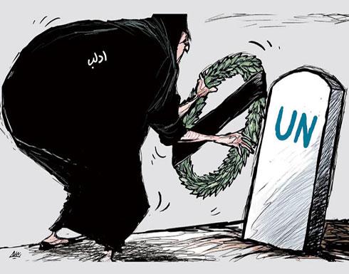 معاناة ادلب