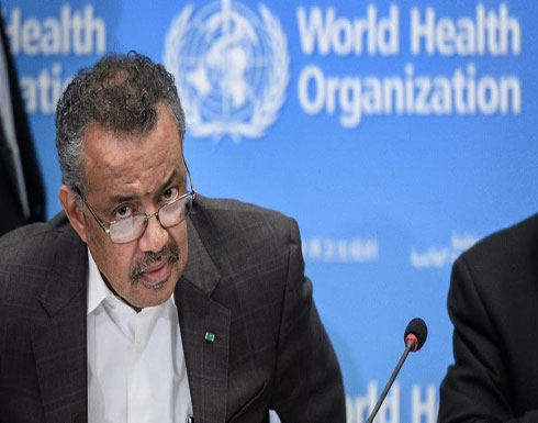 """الصحة العالمية تراجع """"استجابتها لكورونا"""".. وتصدر تحذيرا"""