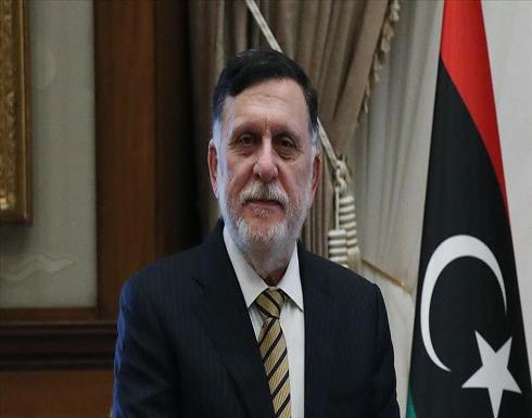 ليبيا.. السراج يطلع على جاهزية مفوضية الانتخابات