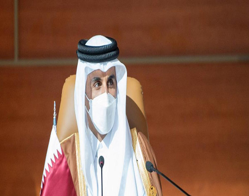 أمير قطر: شاركت في قمة العلا استشعاراً بالمسؤولية التاريخية