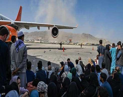 الخارجية الأمريكية: لا مدة محددة لتعهد طالبان بتوفير المرور الآمن إلى مطار كابل