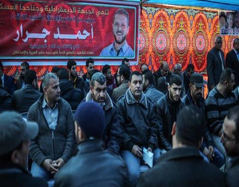 """""""حماس"""" تفتتح بيت عزاء لـ """"أحمد جرار"""" في غزة"""