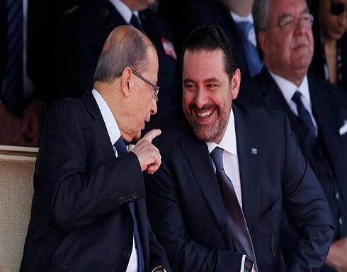 الرئاسة اللبنانية: الحريري يسعى لتعطيل عملية تشكيل الحكومة والاستيلاء على صلاحيات الرئيس
