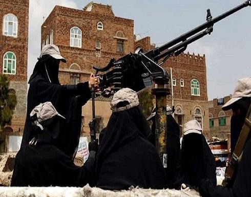 """""""كتائب الزينبيات"""".. سلاح الحوثي النسائي للمهام القذرة"""