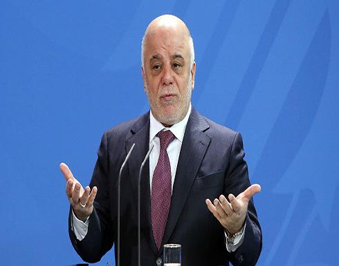 """رئيس الوزراء العراقي: استفتاء كردستان على الإنفصال """"غير دستوري"""""""