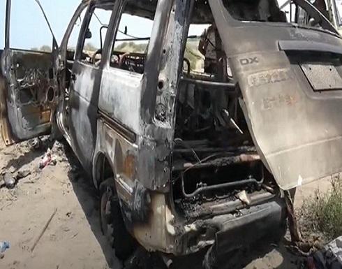 فيديو.. عبوة ناسفة حوثية تحرق 10 أشخاص بحافلة بالحديدة