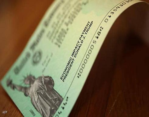 الخزانة الأميركية تبدأ قريبا بإرسال شيكات التحفيز للأميركيين