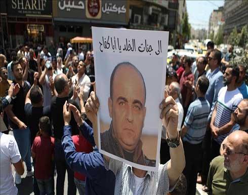 فلسطين.. حزب ينسحب من حكومة اشتية على خلفية وفاة الناشط بنات