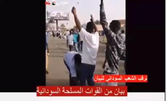 بالفيديو : سقطت سقطت.. هتافات احتفالية في شوارع الخرطوم
