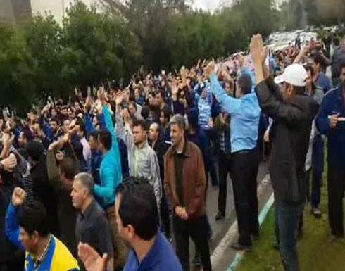 عمال إيران المحتجون يهتفون:اتركوا سوريا وفكروا في حالنا (فيديو)