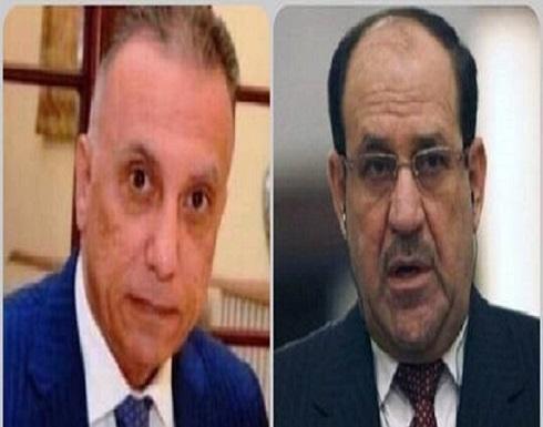 المالكي يكشف تحركا للإطاحة بحكومة مصطفى الكاظمي