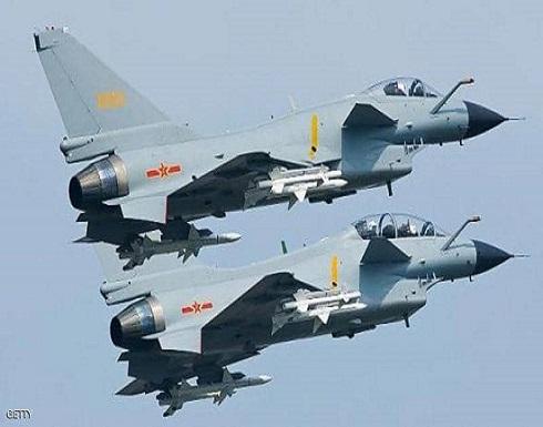 أول تعليق من الصين على تحليق طائراتها الحربية مؤخرا