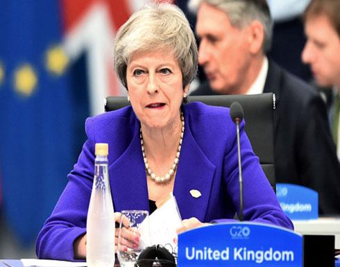وزيرة: بإمكان ماي التوصل لاتفاق حول حدود إيرلندا الشمالية
