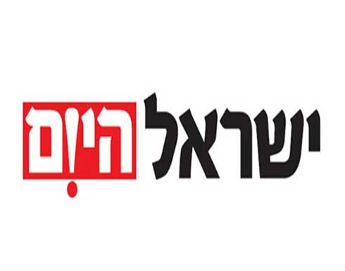 """""""لجم إيران مادياً ومعنوياً"""".. رسالة الموساد الإسرائيلي إلى العالم"""