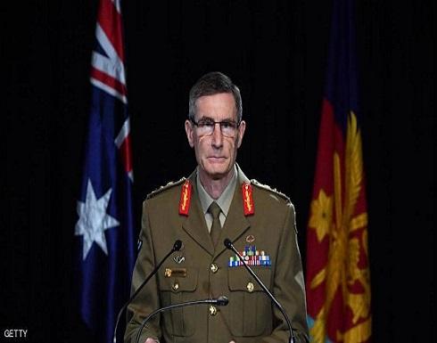 مزاعم.. قوات أسترالية قتلت 39 محتجزا أعزل بأفغانستان