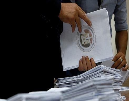 مصر.. إحالة جميع المتخلفين عن التصويت في انتخابات مجلس الشيوخ للنيابة العامة
