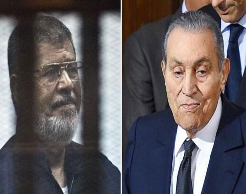 معاملة  مرسي ومبارك