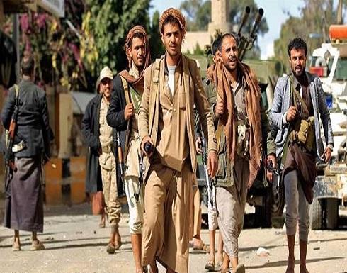 الحوثيون.. عمليات مستمرة لتحويل المنشآت إلى ثكنات عسكرية