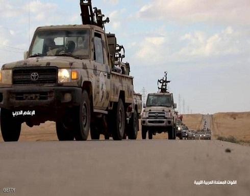 ليبيا.. الجيش الوطني يواصل تقدمه في طرابلس
