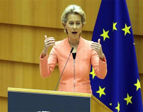 """رئيسة المفوضية الأوروبية تحذر تركيا من محاولة """"ترهيب"""" جيرانها"""