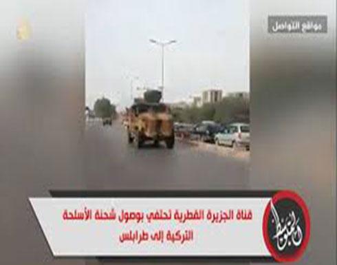 شاهد : مدرعات تركية تجوب شوارع طرابلس وهي في طريقها إلى قوات حكومة الوفاق الوطني