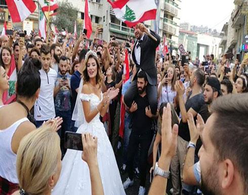 بالفيديو : عرائس لبنانيات يبدأن زفافهن من قلب التظاهرات