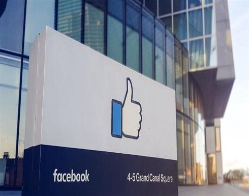 """""""أوكسجين"""" سلاح فيسبوك لمواجهة هيمنة غوغل"""
