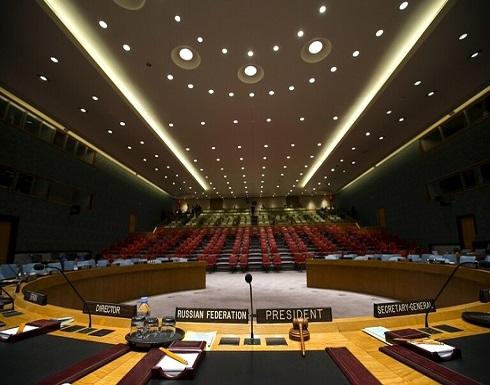 انطلاق جلسة مجلس الأمن الدولي حول سد النهضة الاثيوبي