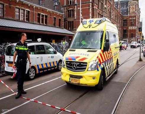 الكشف عن هوية ضحايا هجوم أمستردام