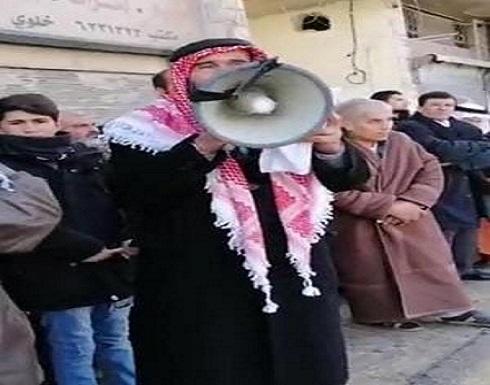 المفرق : القدس عاصمة فلسطين العربية