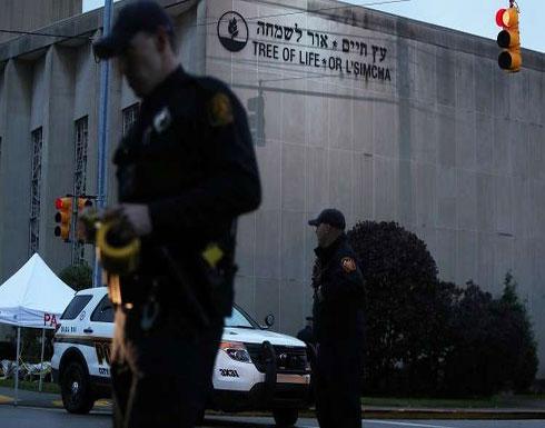 السلطات الأمريكية تكشف عن هويات ضحايا الهجوم على الكنيس اليهودي