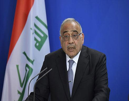 عبد المهدي: هجوم أربيل لن يؤثر على علاقتنا مع تركيا