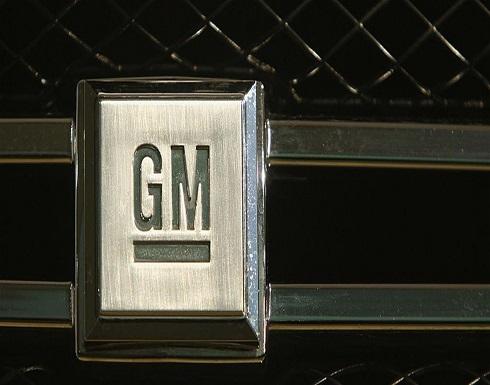 """سيارة نموذجية من """"جنرال موتورز"""".. بدون عجلة قيادة أو دواسات! (صورة)"""