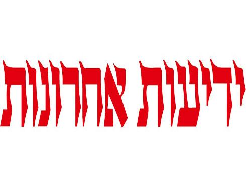 درب بلاد إسرائيل الذي يمر في الضفة سيدمر درب إسرائيل الذي يقوم على أساس الاحساس بالأمن