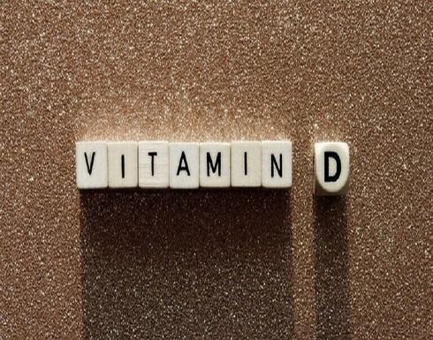 """هل يؤدي نقص """"فيتامين الشمس"""" الى الإكتئاب؟"""
