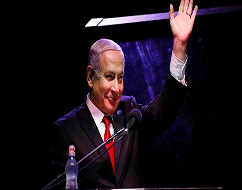 في واقعة نادرة.. الحزب الحاكم في إسرائيل يصدر بيانا بشأن نتنياهو