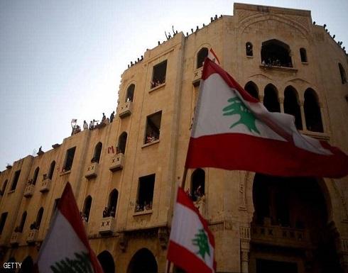 مصارف لبنان تغلق أبوابها على خلفية الاحتجاجات