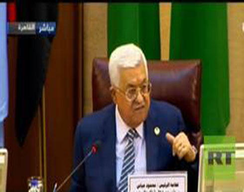 بالفيديو ..عباس : إسرائيل لم تطبق أي قرار دولي بسبب دعم الولايات المتحدة وترامب انقلب على وعوده لنا