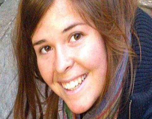 الكشف عن تفاصيل جديدة تتعلق بمقتل الأمريكية كايلا مولر