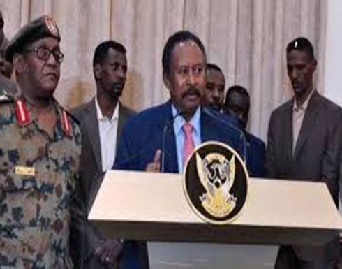 بالفيديو ..أول خطاب من رئيس وزراء السودان الجديد للشعب: إيقاف الحرب أولويتنا الأولى