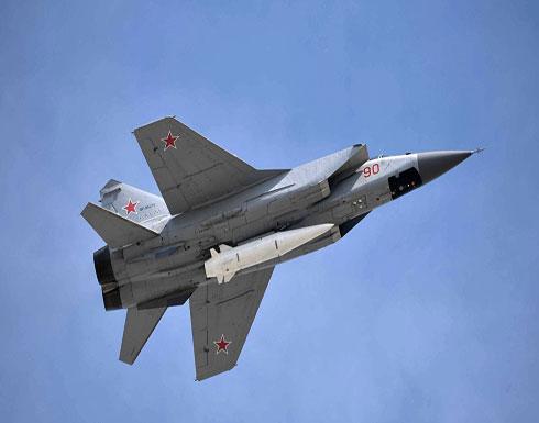"""واشنطن: تطوير روسيا لأسلحة تتعارض مع """"معاهدة الصواريخ"""""""