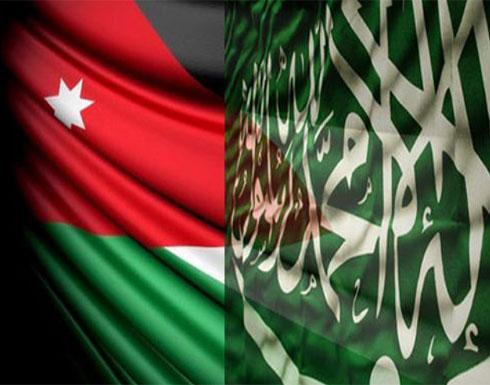 اجتماع اردني خليجي في مكة لمناقشة الاوضاع الاقتصادية الاردنية