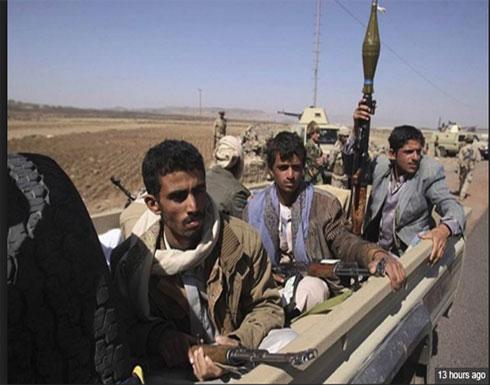 التحالف لمدنيي صنعاء: ابتعدوا عن مواقع الحوثيين