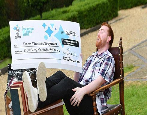 """فاز بـ""""الجائزة الحلم"""".. سيحصل على 12 ألف دولار شهرياً لـ30 عاماً!"""