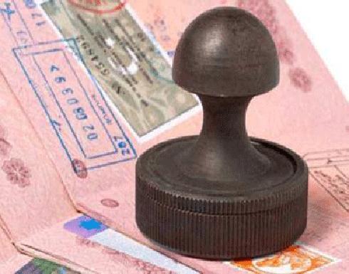 الاردن يقرر اعفاء التونسيين من رسوم تأشيرة الدخول